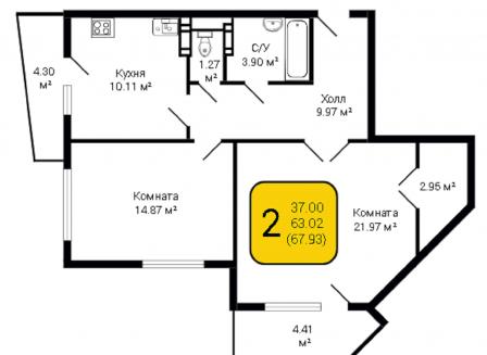 2-комнатная квартира, 67.93-Кв.м.