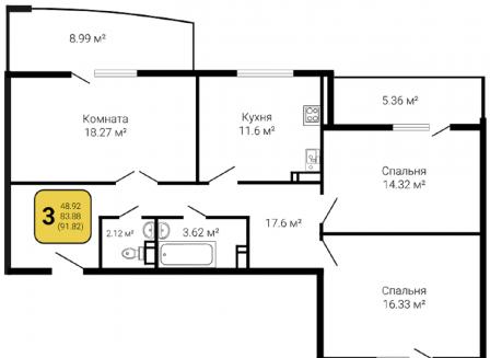 3-комнатная квартира, 91.82-Кв.м.