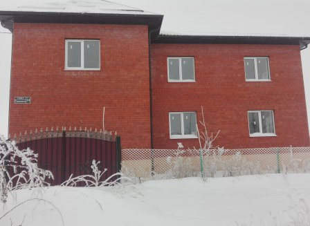 Дом 283.00-Кв.м. на участке 14.00 сот.