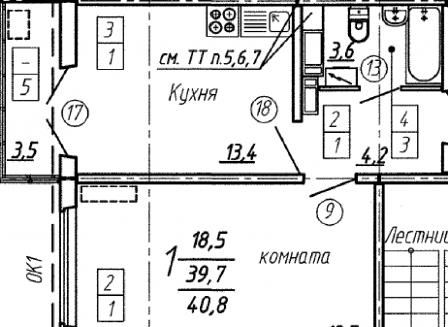 1-комнатная квартира, 40.80-Кв.м.