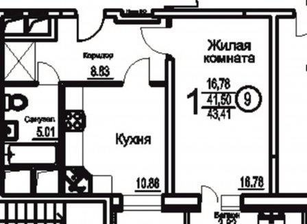 1-комнатная квартира, 43.41-Кв.м.