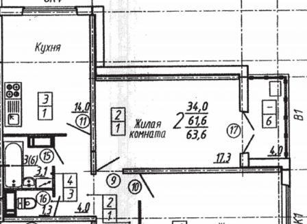 2-комнатная квартира, 63.60-Кв.м.