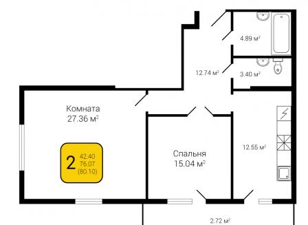 2-комнатная квартира, 80.00-Кв.м.