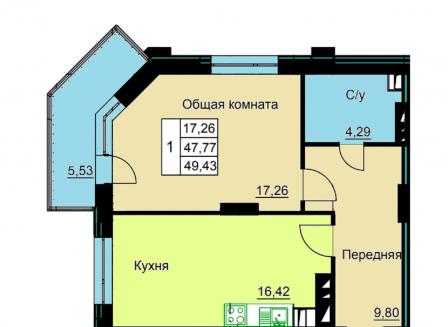 1-комнатная квартира, 49.43-Кв.м.