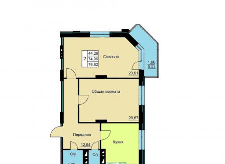 2-комнатная квартира, 76.62-Кв.м.