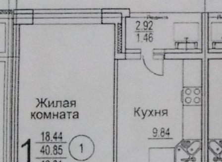 1-комнатная квартира, 42.00-Кв.м.