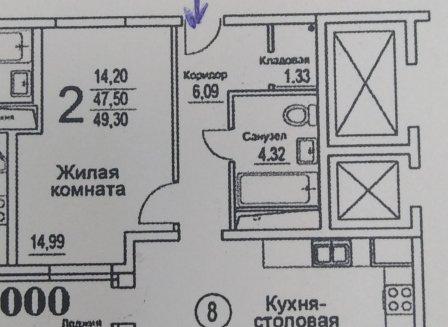 2-комнатная квартира, 49.00-Кв.м.