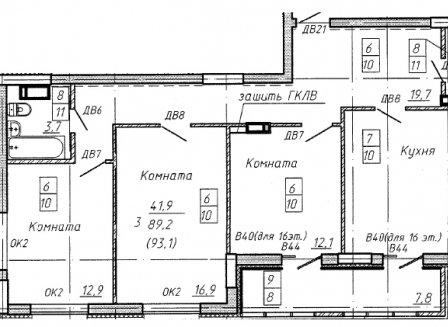 3-комнатная квартира, 93.10-Кв.м.