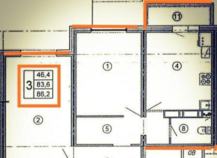 3-комнатная квартира, 86.20-Кв.м.