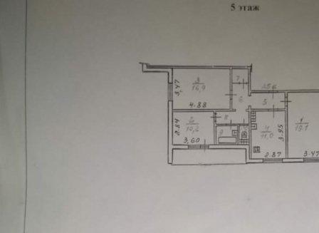 3-комнатная квартира, 73.00-Кв.м.
