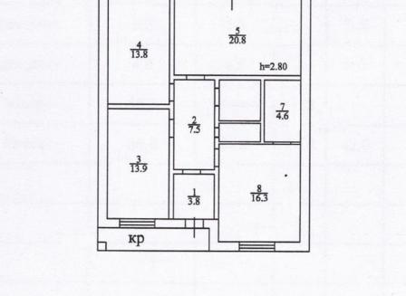 Дом 90.00-Кв.м. на участке 5.00 сот.