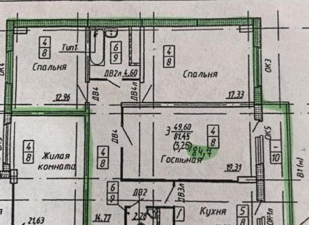 3-комнатная квартира, 81.45-Кв.м.