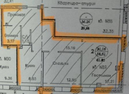 2-комнатная квартира, 61.80-Кв.м.