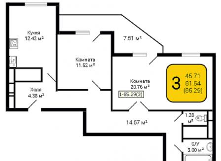 3-комнатная квартира, 85.29-Кв.м.