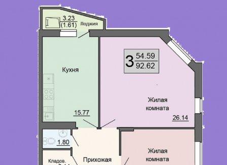 3-комнатная квартира, 92.62-Кв.м.