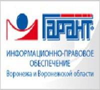 ИПО «Гарант-Сервис»