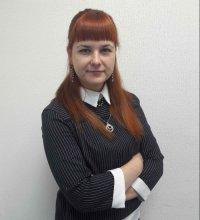 Замула Наталья Владимировна