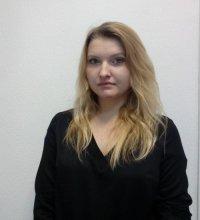 Оганесян Анна Владимировна