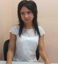 Ерыгина Ирина Васильевна